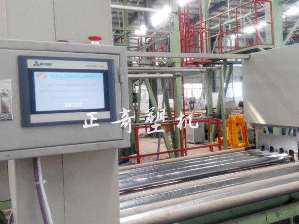 山东正奇塑料机械有限公司全自动塑料地膜机组
